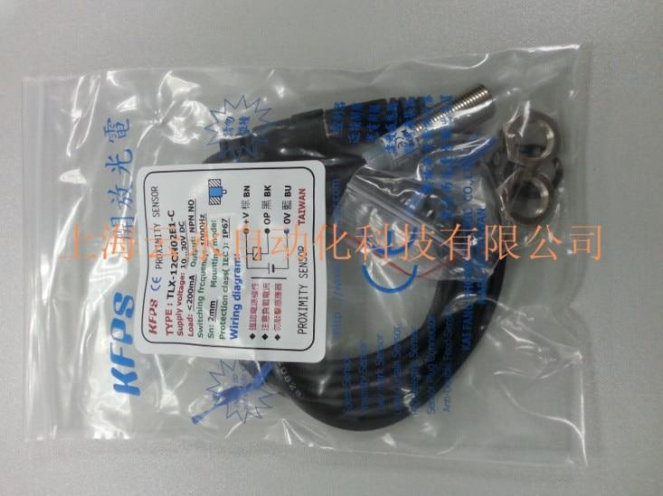 جديد الأصلي TLX-12GN02E1-C تايوان كاي فانغ KFPS مرتين من القرب التبديل