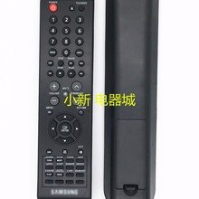 Remote Control For Samsung MAX-DX75T MAX-DX75TS MAX-DX76 MAX-DX76TS MAX-DX79 MAX-DX79T MAX-DX79TS DV