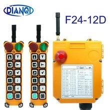 Grúa de conducción F24-12D de dos velocidades, control remoto industrial inalámbrico, 12 canales, 12V, 24V, 220V, 380V, modelo amarillo
