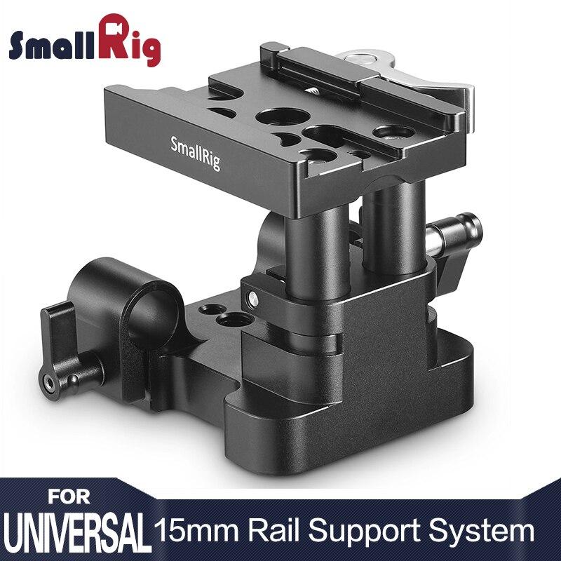 Cámara DSLR SmallRig Placa de liberación rápida Universal 15mm sistema de soporte de riel placa base (placa QR excluida) con abrazadera estilo ARCA