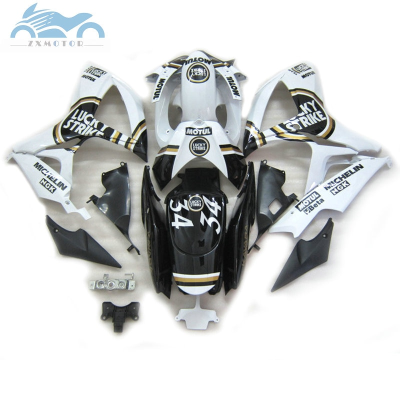 Juego completo de carenados para SUZUKI 2006 2007 GSXR600 R750, carenados deportivos para motocicletas GSXR750 K6 GSX R600 06 07, Lucky Strike blanco
