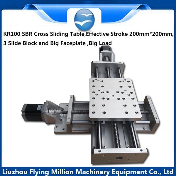 China Factory KR100 linear guide slide module cross slide table 1605 ball screw rod  linear slide table 200*200