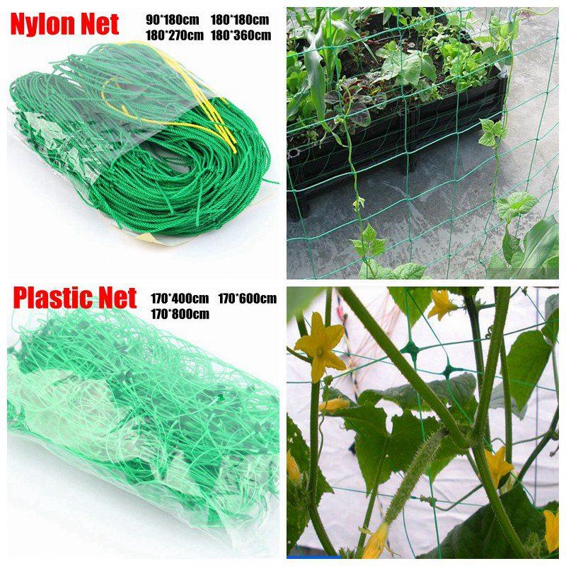 1шт садових рослин альпіністська сітка пластикова та нейлонова сітка, для квітки іпомеї, сітка для підтримки винограду, тримач для сітки для саду