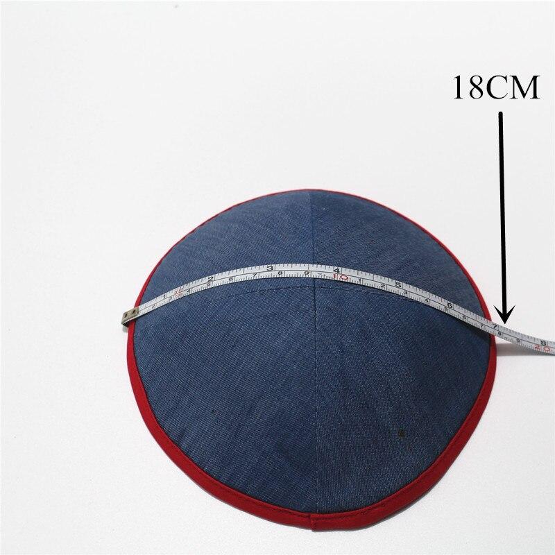Kipot judeu sólido algodão azul kippah 18 cm kippot