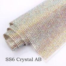 Hotsale شبكة crystalab الراين الإصلاح ss6/ss8 تقليم شبكة 24*40 سنتيمتر 1 قطعة للملابس حقائب مجانية مجانا