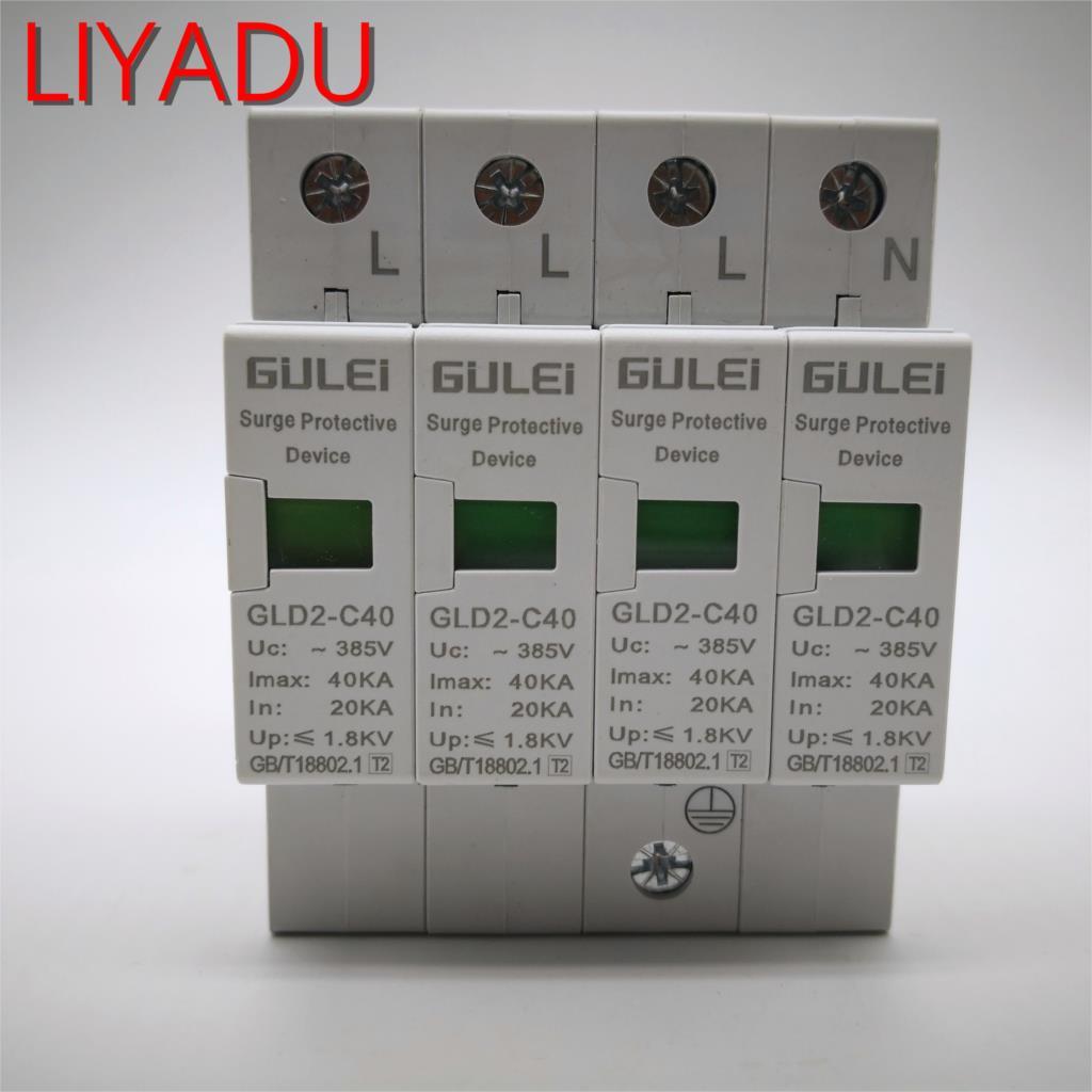 Home Surge Protector ، 4P ، 10KA-20KA ، 20ka ، 30KA ، ~ 60KA ، B ~ 385V ، وحدة AC SPD ، 3P N