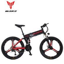 """MACHEN Berg Elektrisches Fahrrad Full Suspension Alluminium Klapp Rahmen 27 Geschwindigkeit Shimano Altus Mechaniker Bremse 26 """"Rad"""