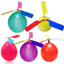 10 Pcs/Lot ballon de plage drôle traditionnel son classique ballon hélicoptère ovni enfants jouer jouets volants balle en plein air sports amusants