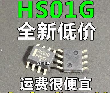 5 unids/lote HS01G SOP-8 HS01 SOP nuevo original