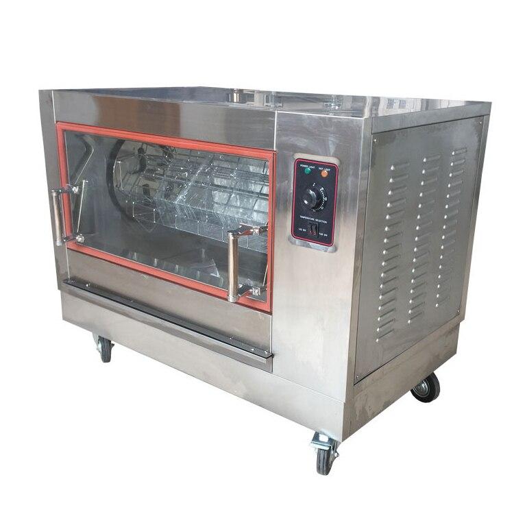 Horno tostador eléctrico de pollos de gran capacidad Horizontal monofásico de 220V hornos rotativos