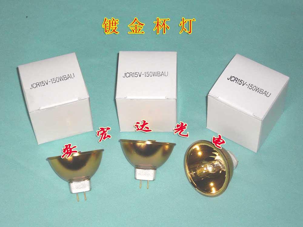 Ushio مطلية بالذهب كأس مصباح Jcr15v-150wbau ، مصباح كاشف أضواء كوب الهالوجين