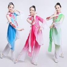 Nouveau Costume de Performance de danse classique femme adulte Yangko vêtements Fan danse parapluie danse élégant moderne danse vêtements