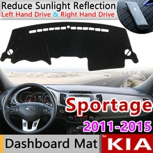 لكيا سبورتاج 2011 2012 2013 2014 2015 SL مكافحة زلة حصيرة لوحة الغلاف سادة ظلة Dashmat السجاد المضادة للأشعة فوق البنفسجية اكسسوارات السيارات R