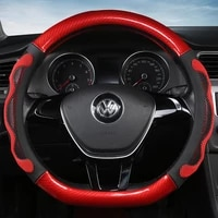 d shape o shape car steering wheel cover non slip pu leather for polo golf 7 scirocco suzuki swift nissan rogue high quality