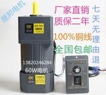 60 Вт 220 В переменного тока Переменная скорость/мотор-редуктор 5IK60RGN-CF3K-12.5K 15 K-30 K 36 K-250 K регулятор