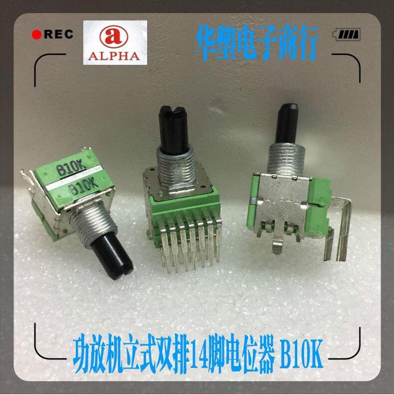 Potentiomètre Vertical à une rangée de 7 broches   Commutateur ALPHA de Taiwan, amplificateur son, potentiomètre Vertical à une rangée de 7 broches, Double rangée, bouton de Volume de 14 broches B10K 2 pièces/lot