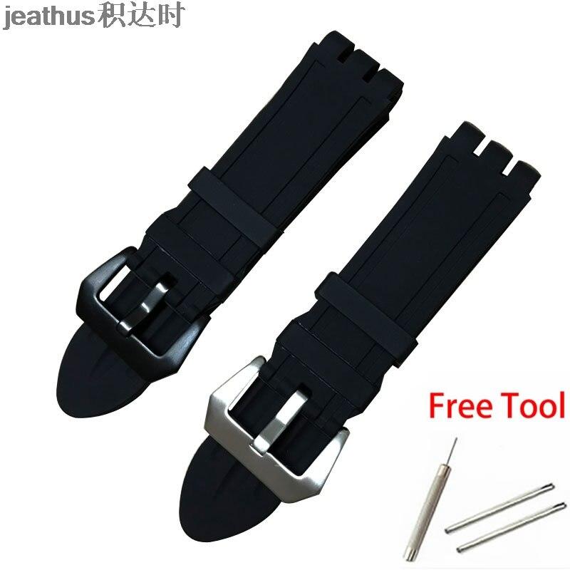 Ремешок для часов Jeathus, сменный ремешок для часов swatch YOS440 413 424 456 451, ремешок из мягкого силикона и резины YOS 23 мм, ремешок для часов 23*26 мм, браслет
