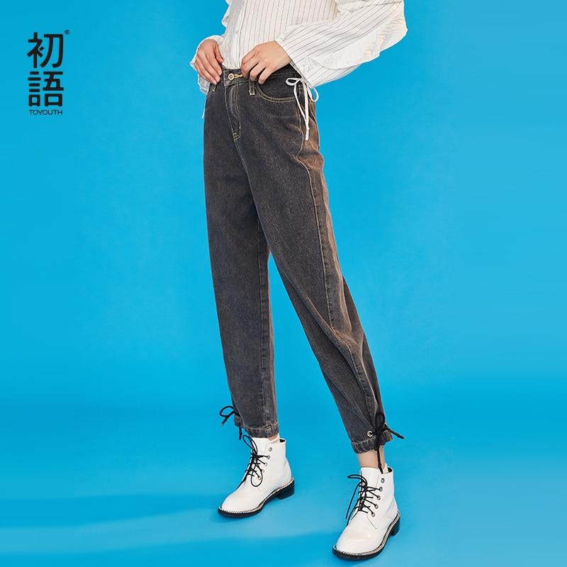 Toyouth 2019 Women Casual Pant High Waist Black Loose Harem Pant Female Vintage Boyfriend Style Long Pants