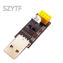 ESP8266 WIFI module adapter board USB computer phone WIFI wireless communication microcontroller development