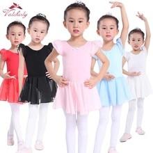 Robe de Ballet rose enfants justaucorps Tutu vêtements de danse Costumes justaucorps de Ballet pour fille ballerine