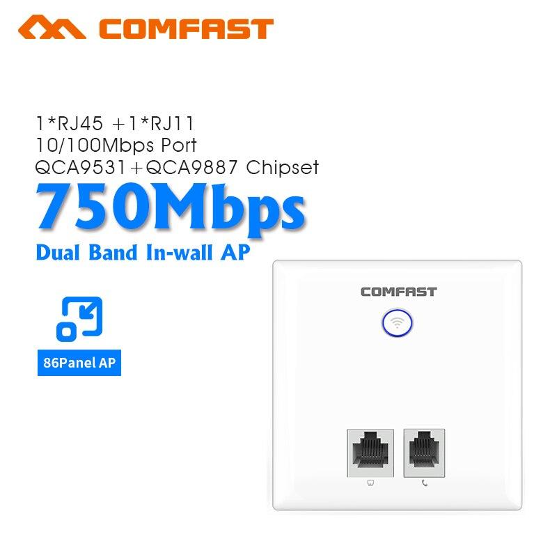 Беспроводной маршрутизатор точки доступа Wi Fi 750 Мбит/с 86 мм|Беспроводные роутеры|