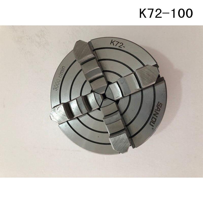 4 فك المخرطة المخدد M8 أربعة الفك المستقلة تشاك نك K72-100 ل نك كلاث تركيبات جديد