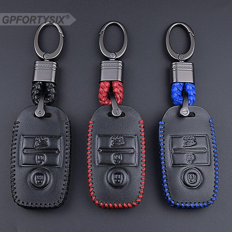 2017 модный умный чехол для ключей автомобиля, сумка для ключей для Kia Rio K2 Ceed Sportage Soul Sorento Cerato Spectra Carens, аксессуары