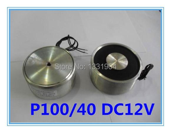 P100/40 Round Electro Holding Magnet DC12V, DC solenoid electromagnetic, Mini round electro holding magnet