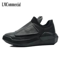 autumn winter 2018 new male shoes mens leather shoes joker leather casual british retro cowhide breathable sneaker leisure