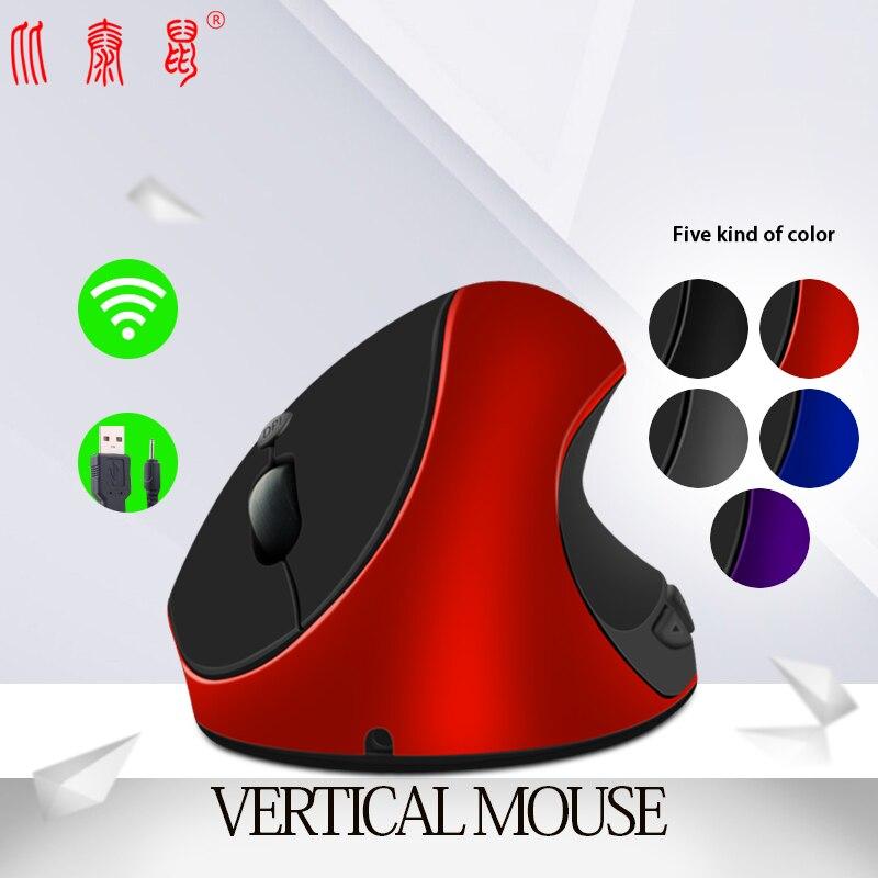Ratón Vertical inalámbrico de 1600DPI, ratón para juegos ergonómico USB 2,0 con batería integrada para ordenador portátil