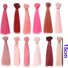 1 pièces cheveux 15 cm rose rouge rose couleur droite poupée cheveux pour 1/3 1/4 BJD poupée bricolage cheveux