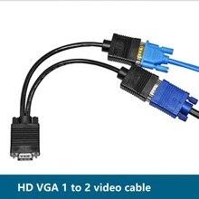 Cable VGA 1 macho a 2 líneas de conexión hembra línea de pantalla de ordenador 1 arrastre y 2 pantallas simultáneas