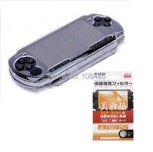 HOTHINK coque en cristal clair + protection décran LCD pour SONY PSP 3000