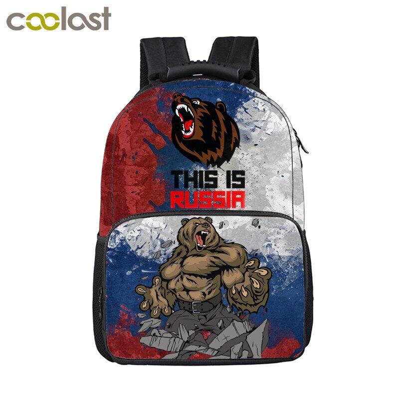 Крутой рюкзак с русским медведем для мальчиков-подростков, детские школьные сумки, Мужской Дорожный рюкзак, сумка для ноутбука, детские сумки для книг, школьные сумки, подарок