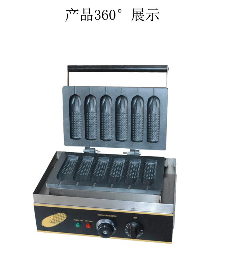 Electric 110v 220v Corn lolly waffle maker Hot dog waffle stick 6 pcs a plate