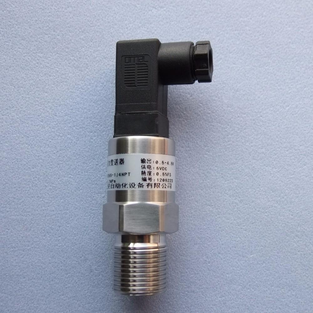 PT2200 передатчик давления подачи воды постоянного давления, 1 МПа ~ 4 МПа опционально, стандартный интерфейс G1/4, две линии