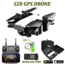 SMRC S20 Drone GPS FOLLOW ME 1080P cámara HD WIFI FPV plegable Selfie Quadcopter de baja potencia de retorno de vídeo en vivo juguetes para niños