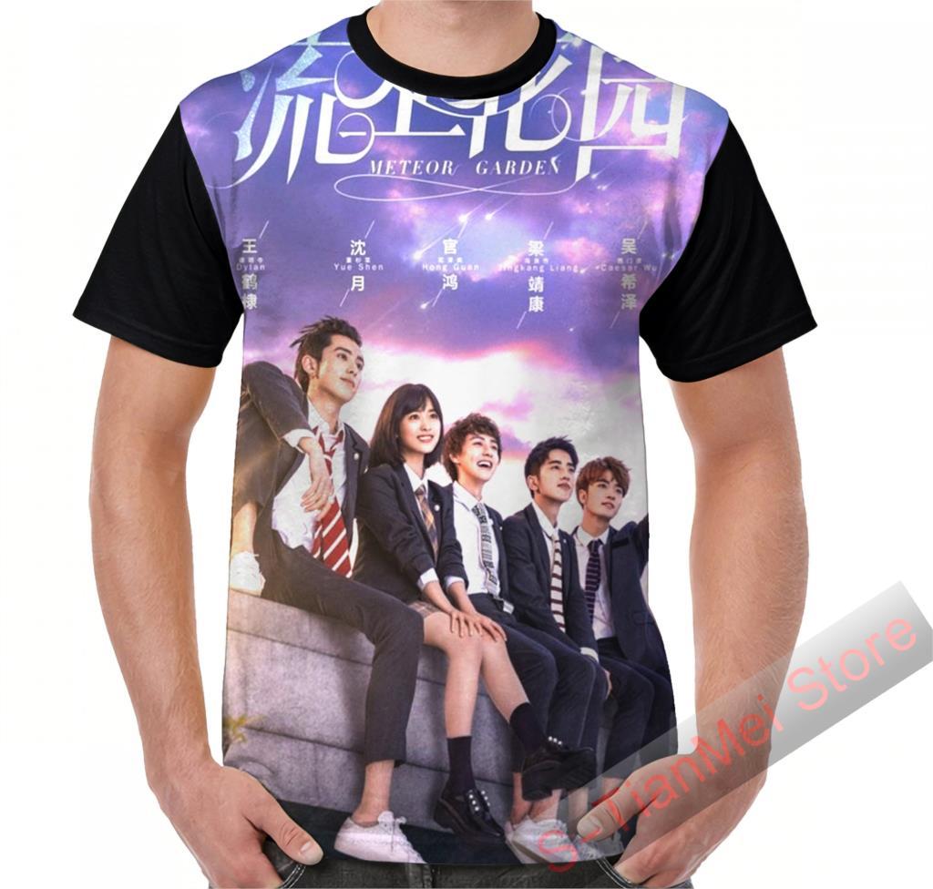 Summer Graphic t shirt men tops tees METEOR GARDEN 2018 printed women funny T-Shirt Short Sleeve Casual tshirts