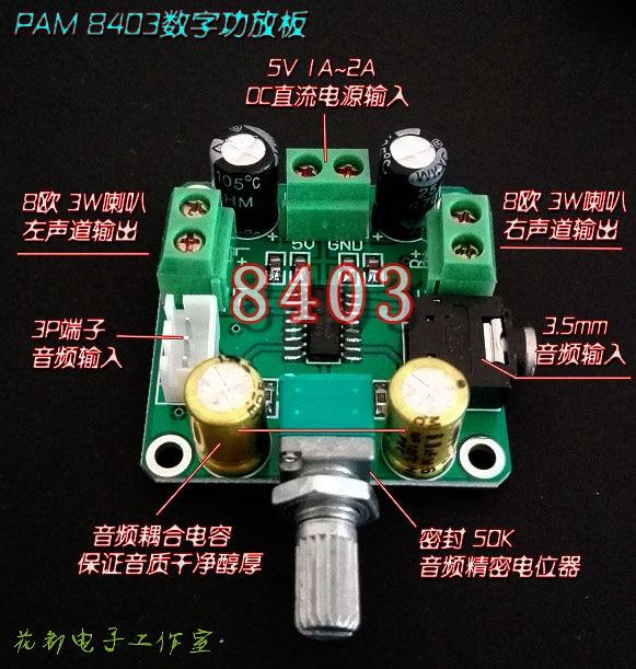PAM8403 цифровой усилитель мощности-плата 8 евро двойной 3 ватт-выход 5 в постоянного тока-мощность-Регулировка громкости маленький усилитель м...
