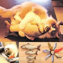 Jouet chien chat faveur   Jouet en peluche poisson en peluche en forme de poisson, jouets en forme de chat, planche à gratter pour chiens de compagnie, fournitures de produits