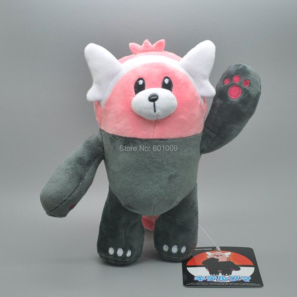 """8 """"Centro de peluche Bewear Rosa oso marrón muñecas de juguete al por menor"""
