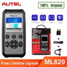 Autel ML629 Макси Link считыватель кодов автомобильный диагностический инструмент OBD2 сканер ABS подушка безопасности считыватель кодов обновление Autel ML619 AL619