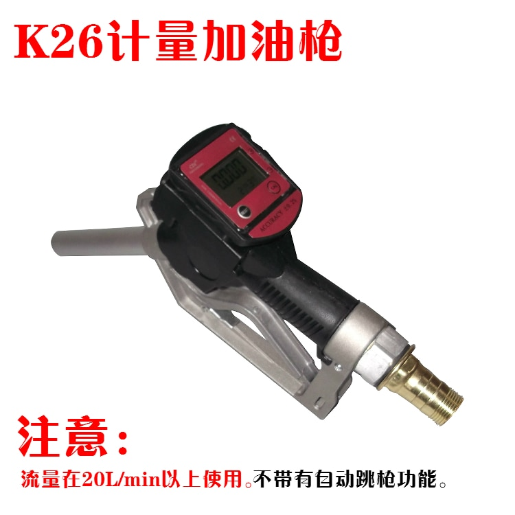 Combustible gasolina Diesel petróleo entrega pistola boquilla turbina Digital medidor de flujo de combustible LPM litro