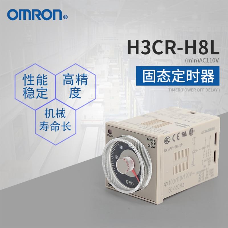 OMRON H3CR-H8L AC110V auténtico original apagado temporizador de retardo S/M relé de tiempo