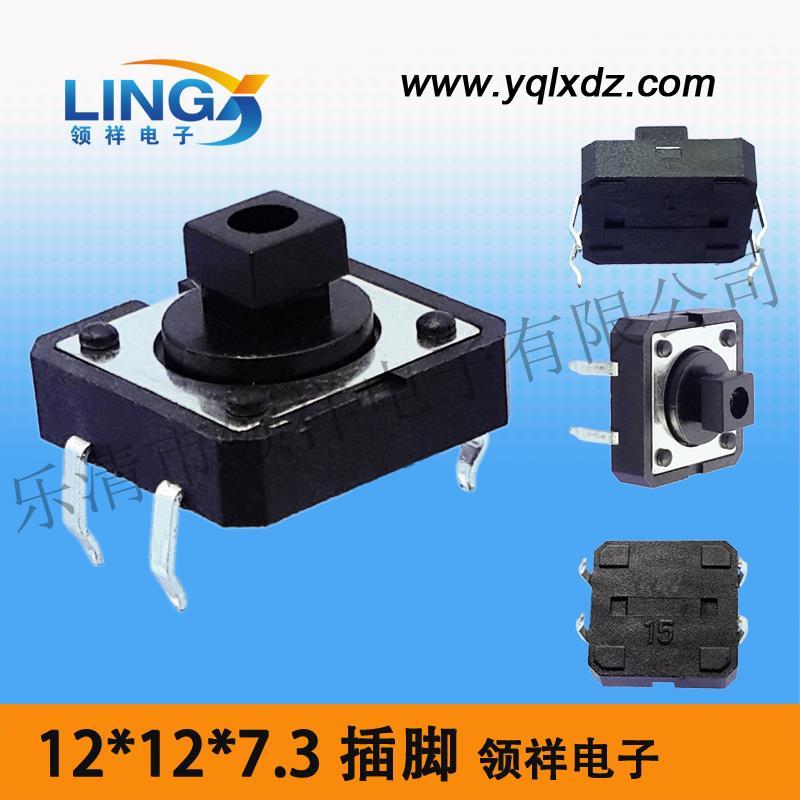 مفتاح لمس نحاسي ، مربع ، 12 × 12 × 7.3 ، 4 أقدام ، 12 × 12 × 7.3