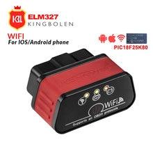 ELM327 V1.5 WIFI OBD2 Auto Diagnostic Tool OBD KONNWEI KW903 Wifi for IOS/Android KW903 Wifi ELM 327 v1.5 Automotive Scanner