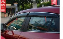 Pare-soleil pour porte de voiture   Pare-soleil, pare-soleil, pour Mazda ligne de protection, 2012 2013 2013 2014