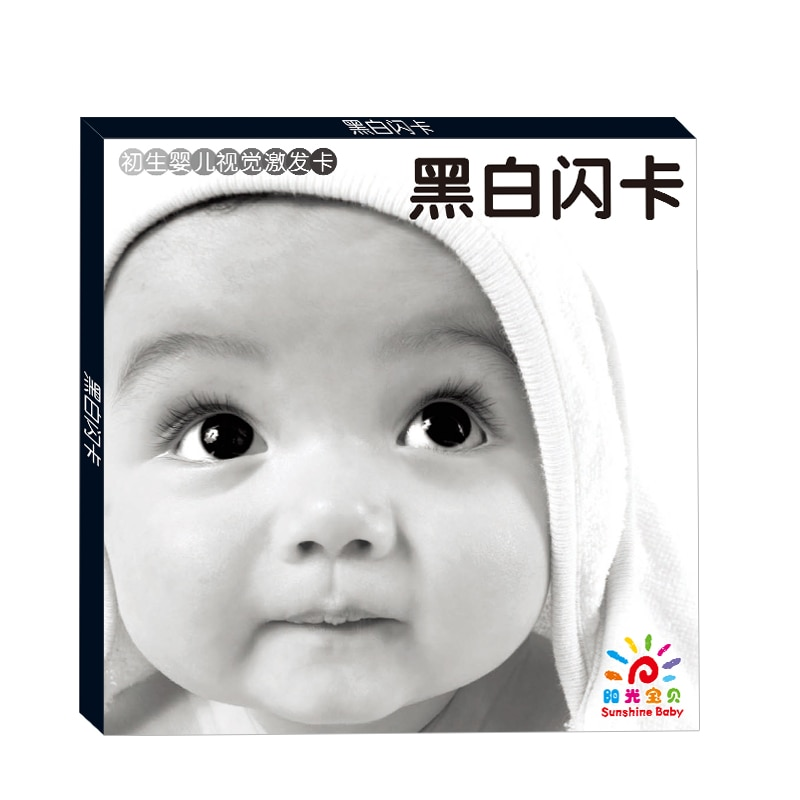2books/set Black and white/multicolor card for Preschool educational baby Visual training card animal cards free shipping enlarge
