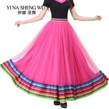 Danse grande balançoire longue jupe espagnole corrida danse jupe Flamenco danse Costume salle de bal longues jupes Dancewear jupe en mousseline de soie