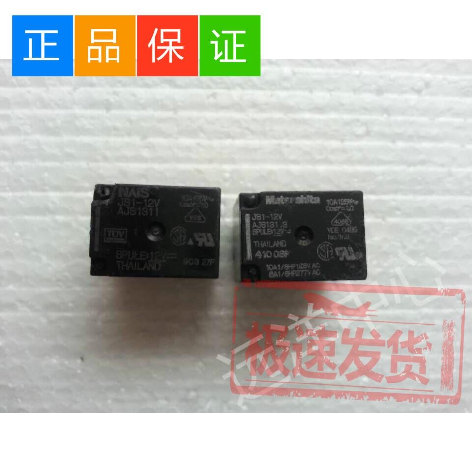 JS1-12V JS1-NAIS Matsushita-JS1-12V JS1-12V